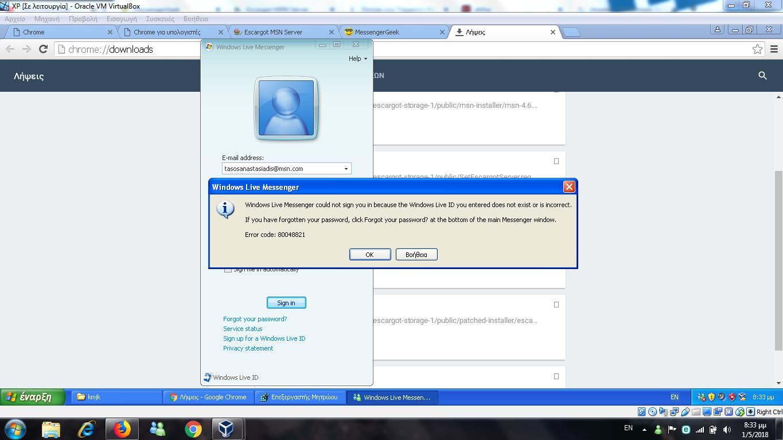 Windows XP+MSN=Error? - Messenger Support - MessengerGeek