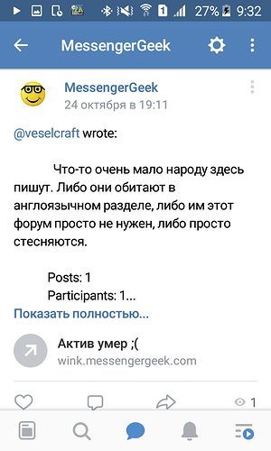 Screenshot_2018-10-26-09-32-17