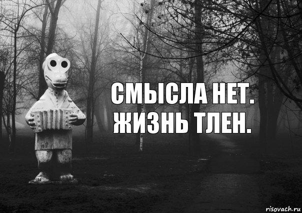 gena_78817966_orig_