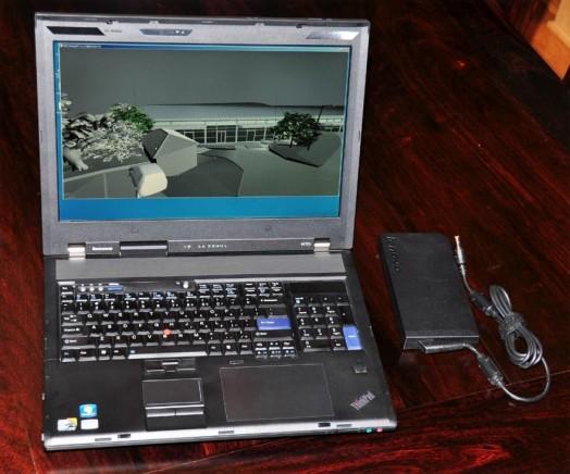 Lenovo-review-Fig-1-e1284414143874
