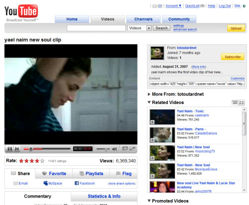 youtube video player 2007